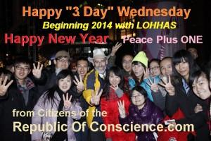 PeacePlusOneHappyNewYear2014