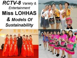 RCTV8_MissLOHHAS