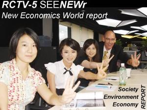 RCTVdistributionNetwork