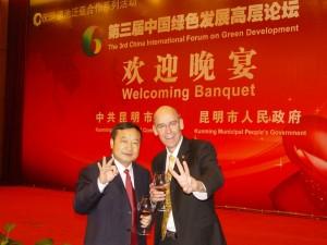 KunmingLeader_08315