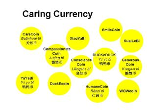 CaringCurrency_24