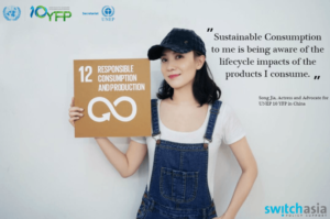 song-jia-unep-advocate-sdg-12