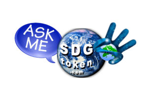 ask-mesdgtoken-logo